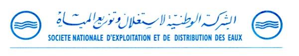 logo_sonede(1)